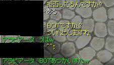 d0041286_1493680.jpg