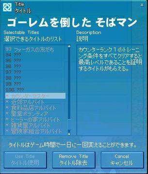 c0068887_8311189.jpg