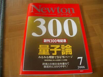 b0035506_19495518.jpg