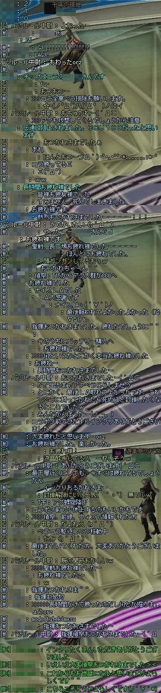 c0020915_1757196.jpg