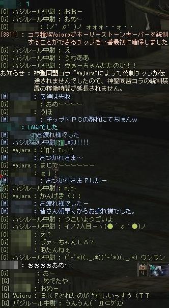 c0020915_18391226.jpg