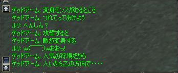 b0056117_6243186.jpg