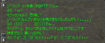 b0056117_6391561.jpg