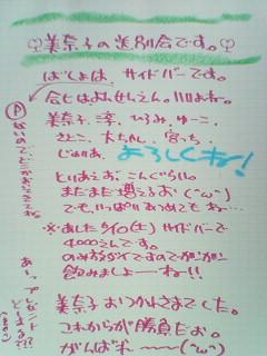 f0038423_1254527.jpg