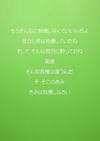 f0061724_1710352.jpg