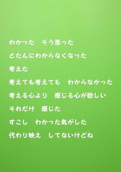 f0061724_1714778.jpg