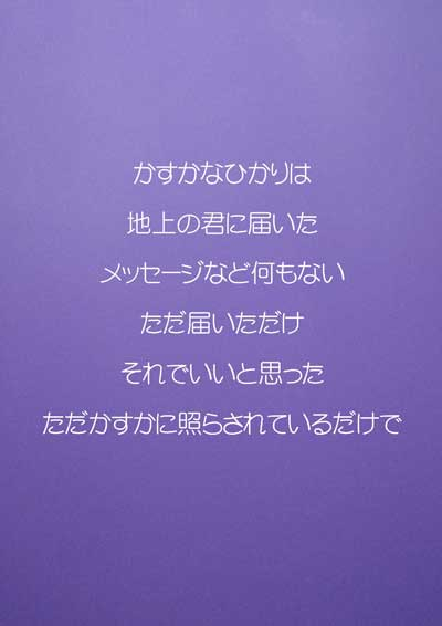 f0061724_1754722.jpg