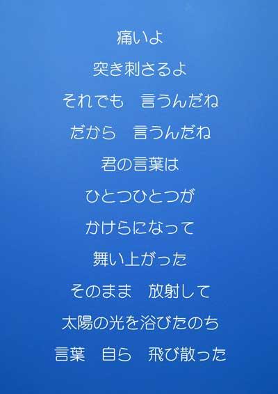 f0061724_175946.jpg