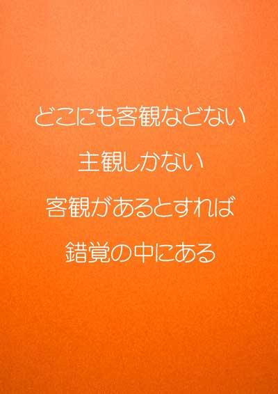 f0061724_176410.jpg