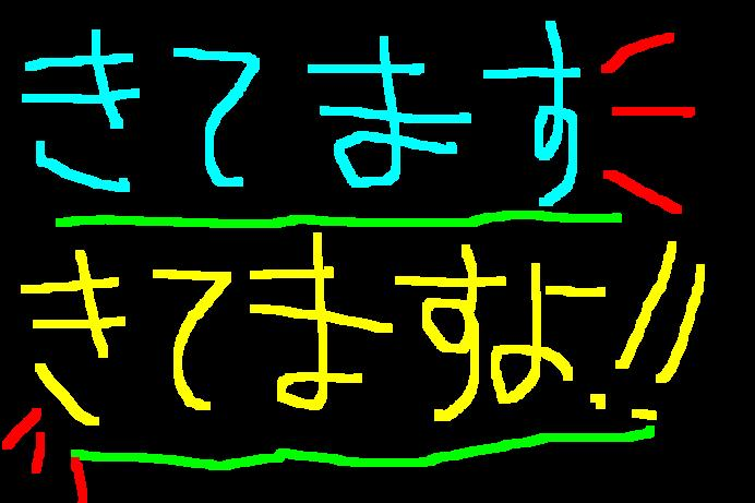 f0056935_19575538.jpg