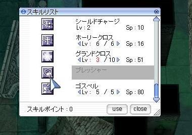 f0102638_15413466.jpg