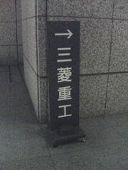 a0012640_0331943.jpg