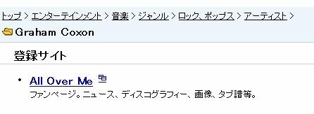 b0018861_6311453.jpg