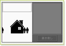 b0093261_1745995.jpg