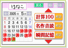 b0093261_174668.jpg