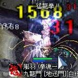 b0032787_1404070.jpg