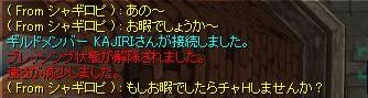 f0058287_6315044.jpg