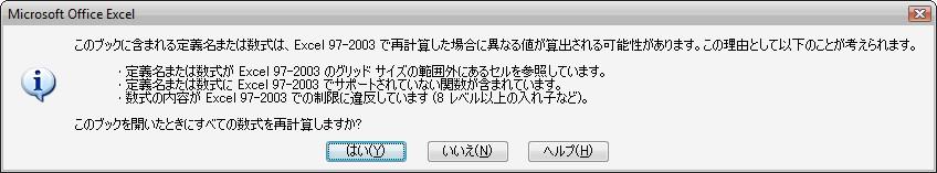b0107691_2251394.jpg