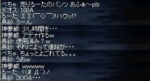 b0075192_15561473.jpg