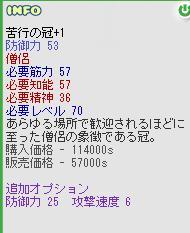 b0094998_1121951.jpg