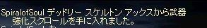 b0078004_3511067.jpg