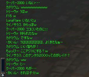 f0034124_11253741.jpg