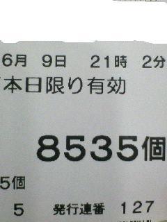 f0065228_052154.jpg