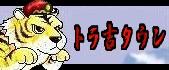 d0015631_20689.jpg
