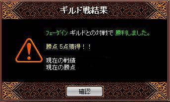 f0028549_149478.jpg