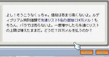 d0071762_22361516.jpg