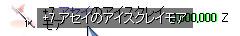 a0019167_9195928.jpg