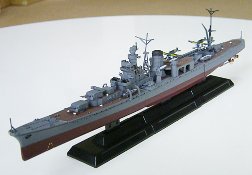 Agano Japan  City pictures : TAKARA 1 700 Agano Class Light Cruiser Agano 1942 Japan | eBay