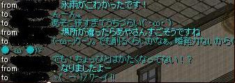 d0072669_0122252.jpg