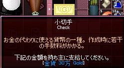 d0013774_2305521.jpg