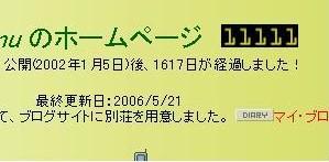 b0042882_052861.jpg
