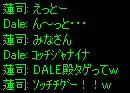 c0056384_1412183.jpg