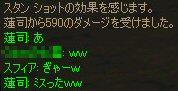 c0056384_142731.jpg