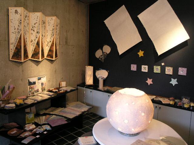 紙綴り展 2006 「和紙の可能性」展_d0027290_15494748.jpg