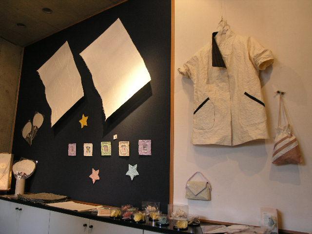 紙綴り展 2006 「和紙の可能性」展_d0027290_15501156.jpg