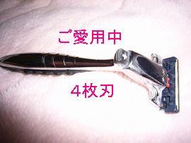 e0081897_20111427.jpg