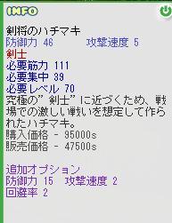 b0094998_10484896.jpg