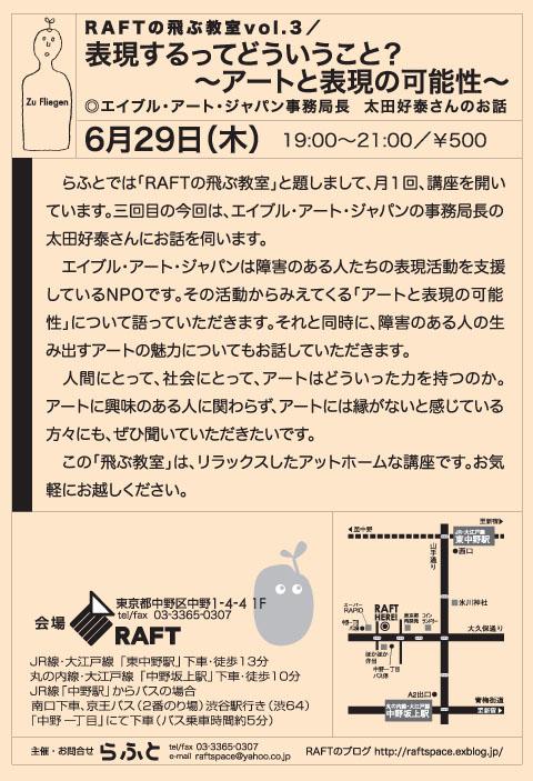 f0009805_8114268.jpg