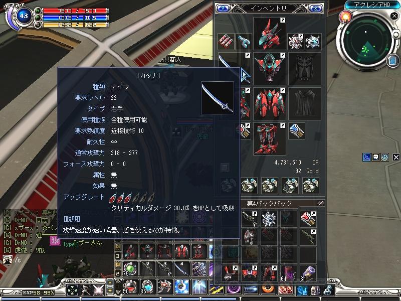 b0080106_213481.jpg