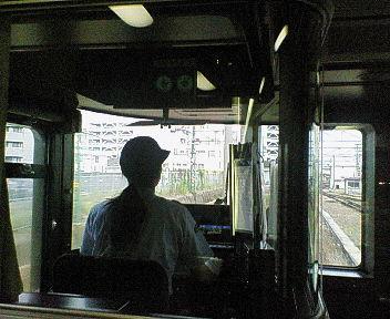 b0012310_18523963.jpg