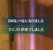 f0031514_1311652.jpg