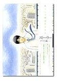 b0078818_17391355.jpg