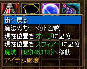 e0025923_22183162.jpg