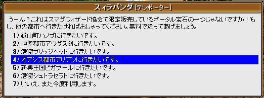 e0025923_22402962.jpg