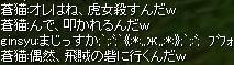 f0086137_1436581.jpg