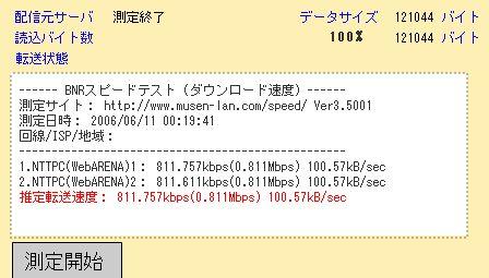 b0018441_0271177.jpg